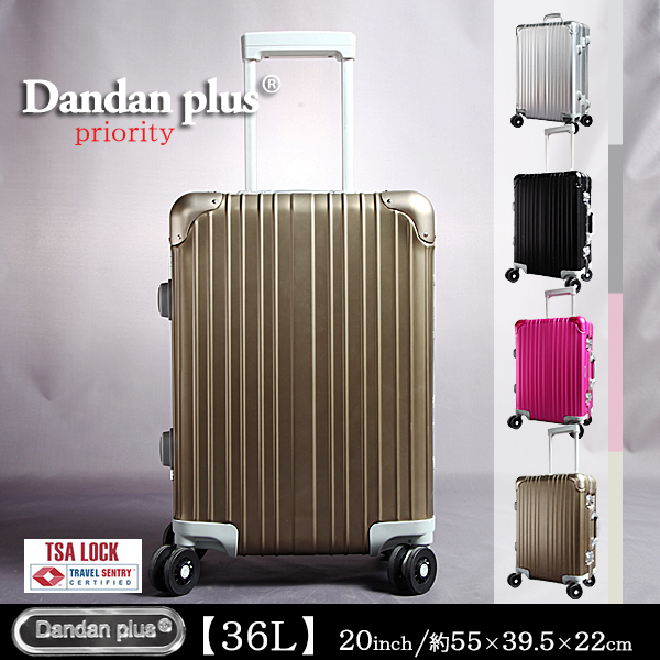 【SS】Dandanplus priority [1110] 20inch Sサイズ スーツケース アルミ 全4色 TSAロック搭載 20インチ 3~4泊 4輪キャスター キャリーケース