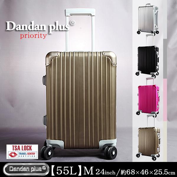 【エード創業31周年セール】Dandanplus priority Mサイズ アルミ スーツケース 全4色 TSAロック搭載 24インチ 4~5泊 4輪キャスター キャリーケース