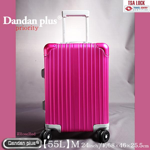 【SS】Dandanplus priority Mサイズ スーツケース アルミ ローズレッド TSAロック搭載 24インチ 4~5泊 4輪キャスター キャリーケース