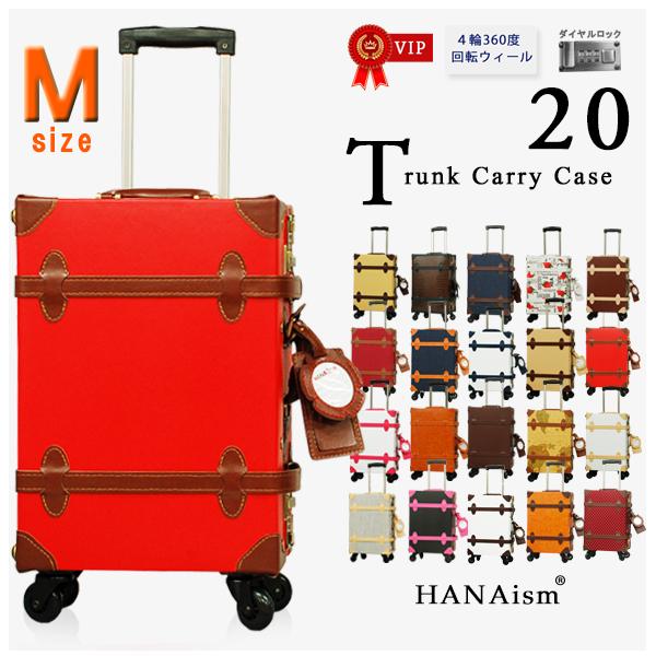 【6月限定20時~半額クーポン】HANAsim)トランク(ギフト対象) キャリーケース Mサイズ 全20色 4輪タイプ ダイヤルロック (ラッキーシール対応)スーツケース お洒落な旅行カバン 全20色 機内持込, フクヤマシ:a04a86a6 --- sunward.msk.ru