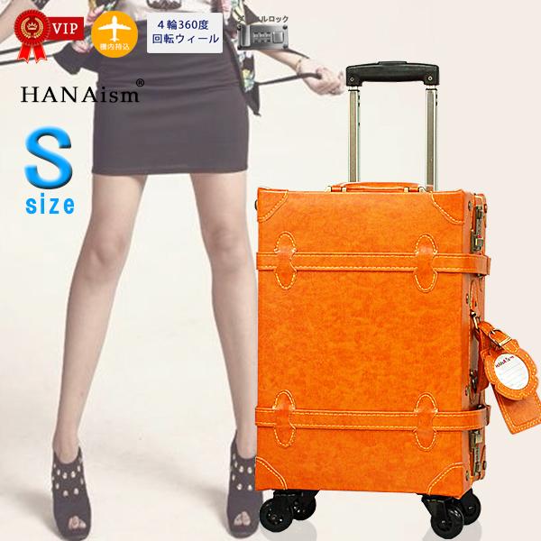 (10%OFFクーポン付)HANAsim)トランク(ギフト対象) キャリーケース [2/キャメルイエロー] Sサイズ 4輪タイプ ダイヤルロック スーツケース お洒落な旅行カバン 全20色 機内持込 (ラッキーシール対応) 【gwtravel_d19】