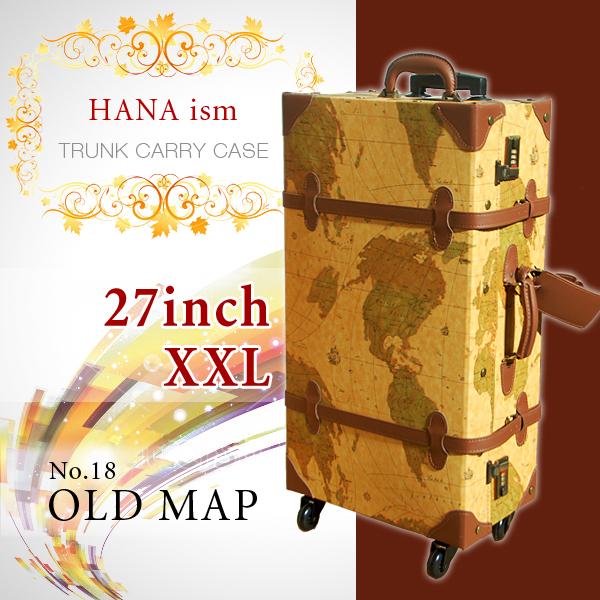 【予約販売】スーツケース ◆HANAism◆ XXLサイズ [18/オールドマップ] 27インチ 4輪タイプ 【ギフト対象】 キャリーケース かわいい トランクキャリー キャリーバッグ トランクケース TASロック