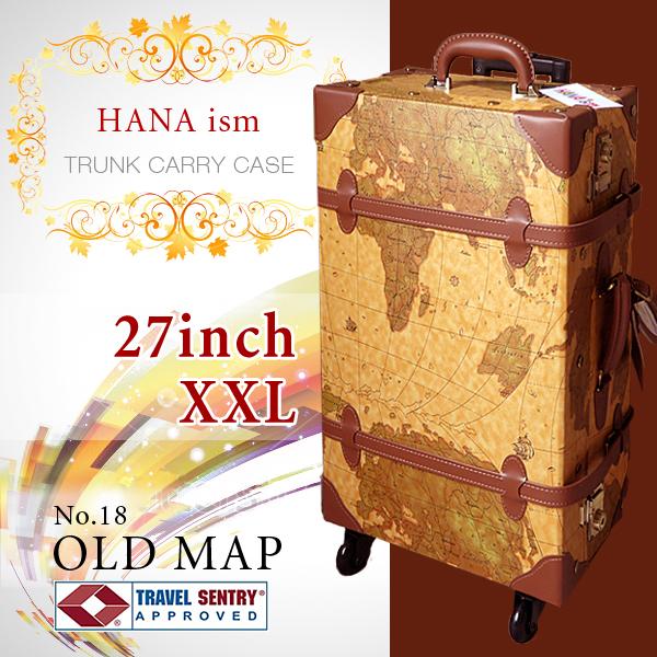 携带案例 ◆ HANAism ◆ 4 轮型 18 / 旧地图树干载体 XXL 大小 27 寸可爱复古树干携带包用树干案例 TAS 岩 05P07Nov15