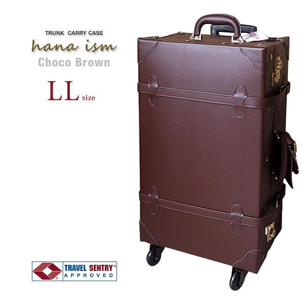 (10%OFFクーポン付)スーツケース HANAism LLサイズ 23インチ [20/チョコブラウン] トランクキャリー TSAロック かわいい おしゃれ キャリーバッグ旅行かばん キャリー トランク (ギフト対象) キャリーケース レトロ 旅行 (ラッキーシール対応) 【gwtravel_d19】