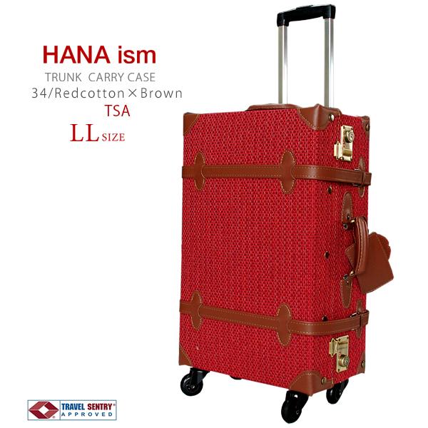 (10%OFFクーポン付)スーツケース HANAism [34/レッドコットン×ブラウン] トランクキャリー LLサイズ 23インチ 4輪タイプ トランク キャリーケース かわいい 人気 キャリーバッグ トランクケース TASロック