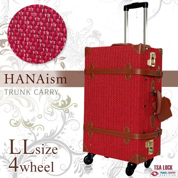 c9c4ac1571 スーツケース ◇HANAism◇ [34/レッドコットン×ブラウン] トランクキャリー LL