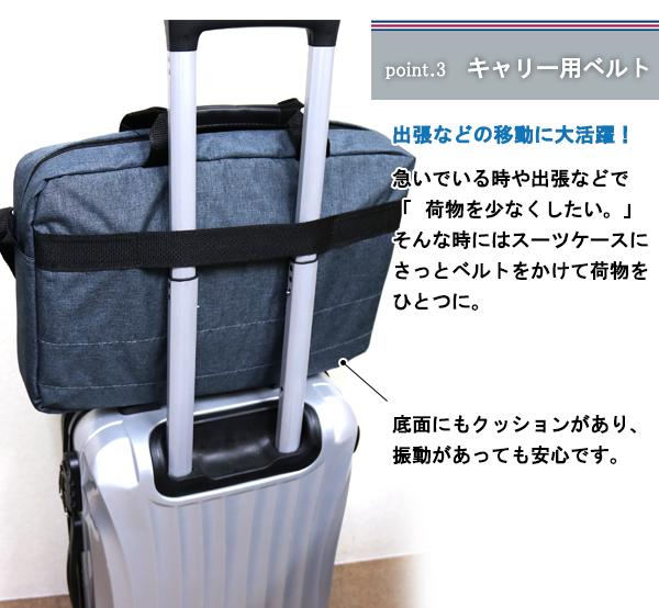 (SS)(新春感謝祭)()ビジネスバッグ  [F135]  トートバッグ ショルダーバッグ ノートパソコン収納可 出張 2way ビジネスショルダー 書類 バッグ A4対応 ブラック 汚れにくい 多機能