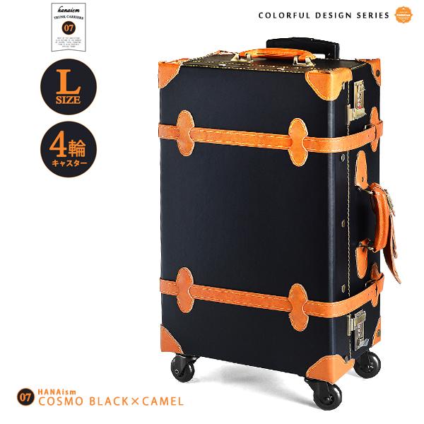 スーツケース HANAism lサイズ 4輪 [07/コスモブラック×キャメル] トランクキャリーバッグ ハナイズム トランクケース (ギフト対象) キャリーケース TSAロックアップグレード 【gwtravel_d19】