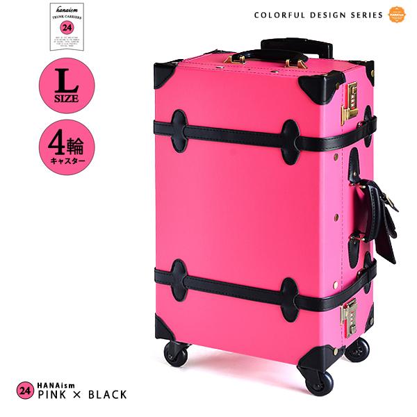 キャリーケース HANAism lサイズ 4輪 [24/ピンク×ブラック] トランクキャリーバッグ ハナイズム トランクケース かわいい レトロ アンティーク (ランキング 入賞) (ラッキーシール対応) TSAロックアップグレード 【gwtravel_d19】