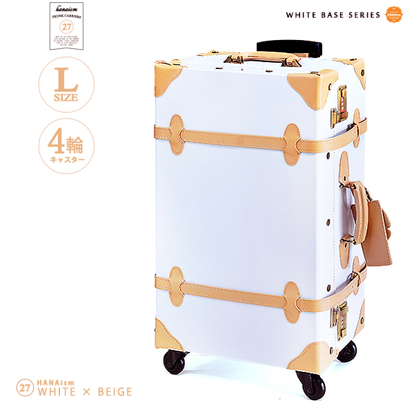 (ギフト対象) キャリーケース HANAism lサイズ 4輪 [27/ホワイト×ベージュ] トランク キャリーケース 21インチ かわいい キャリーバッグ (ラッキーシール対応) TSAロックアップグレード 【gwtravel_d19】