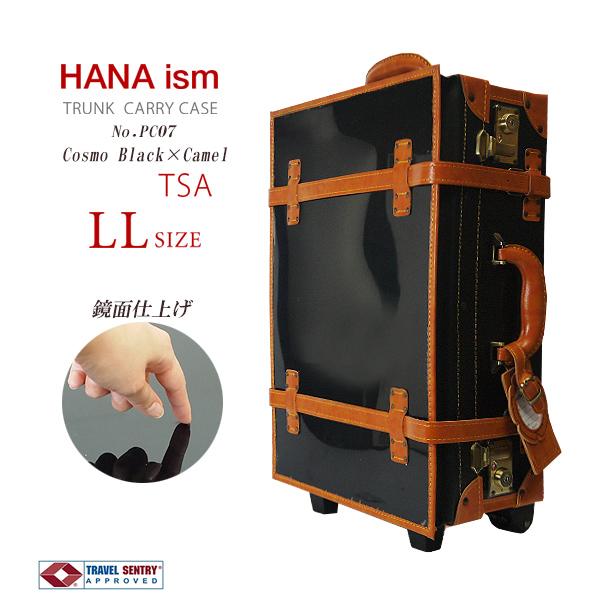 スーツケース HANAism [PC/07/コスモブラック×キャメル]LL tsa 2輪 通販 キャリーバッグ (ギフト対象) キャリーケース かわいい トランクケース トランク 出張用 (あす楽) 【gwtravel_d19】