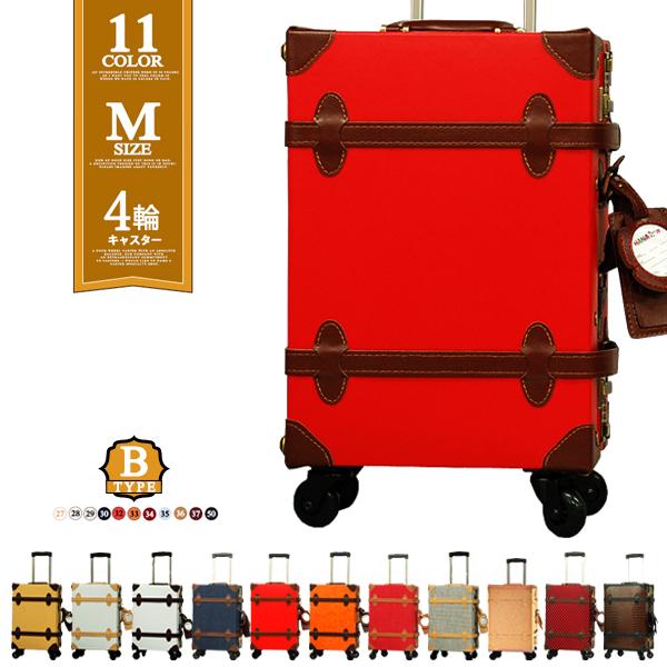 (10%OFFクーポン付)(SS)(HANAsim)トランク(ギフト対象) キャリーケース Mサイズ 4輪タイプ ダイヤルロック スーツケース お洒落な旅行カバン 全20色 機内持込 【gwtravel_d19】