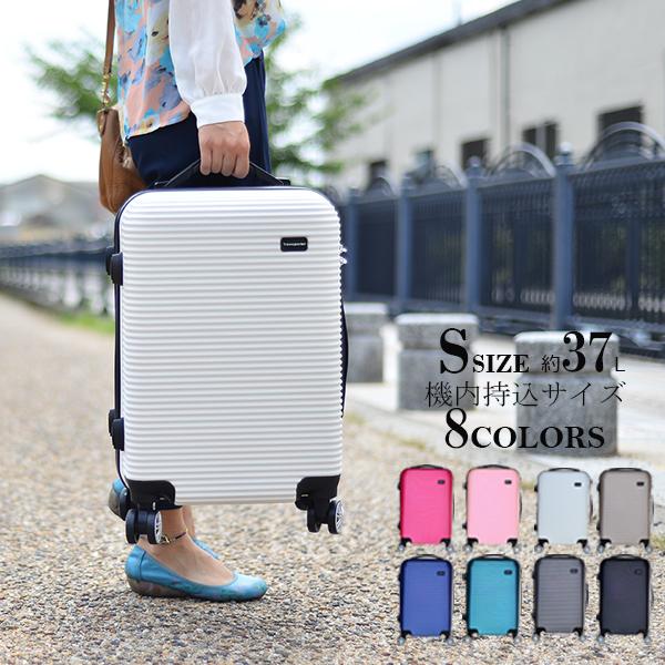 cd755f83bb 楽天市場】【毎日20時からクーポンSALE】スーツケース キャリーケース ...