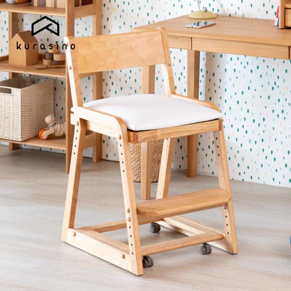 新生活 学習チェア 学習椅子 キッズチェア 椅子 子供部屋 木製 子供用 シンプル 高さ調節 要組立品 キャスター付き ラバー材 無垢 合成皮革 白 リビング学習 送料無料 COCORO-KD DESK CHAIR ココロ ISSEIKI 101-00265[キャッシュレス 還元]