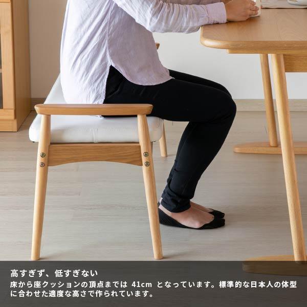 ダイニングベンチ椅子イスいすチェアベンチ幅120cm木製天然木ナチュラル北欧ブラウン無地食卓オーク無垢材SOURDININGBENCH120-サワ-[ISSEIKI一生紀200087][キャッシュレス還元]