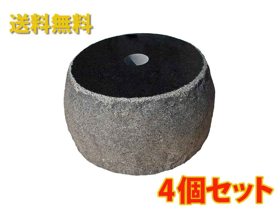 【国内加工】【4個セット】黒御影石の束石、沓石(上面磨き、側面自然風仕上げ)上面8寸~10寸、高さ5寸【送料無料】