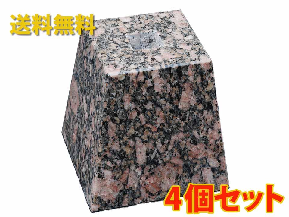 【国内加工】【4個セット】フィンランドの御影石の束石、沓石上面5寸、高さ7寸【送料無料】