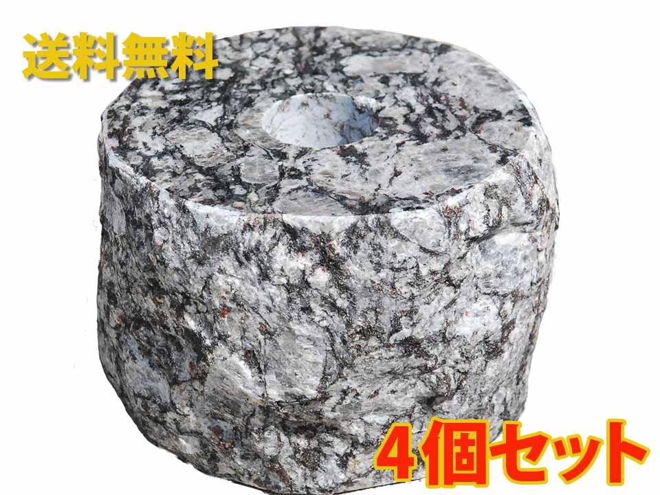 【国内加工】【4個セット】グレー系御影石の丸型束石(上面磨き・側面自然風仕上げ) インド産御影石オイスターパール上面5寸、高さ4寸【送料無料】