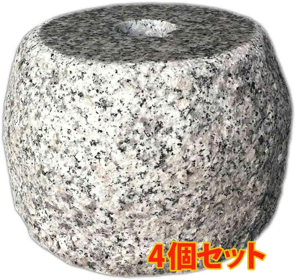 【4個セット】【上面5寸~6寸】白御影石の束石、沓石です!高さ5寸【送料無料】【自社茨城工場加工】