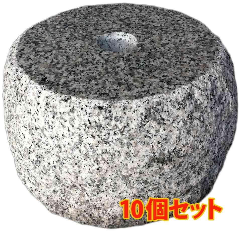 【10個セット】【上面7寸~8寸】白御影石の束石、沓石です!高さ5寸【送料無料】【自社茨城工場加工】