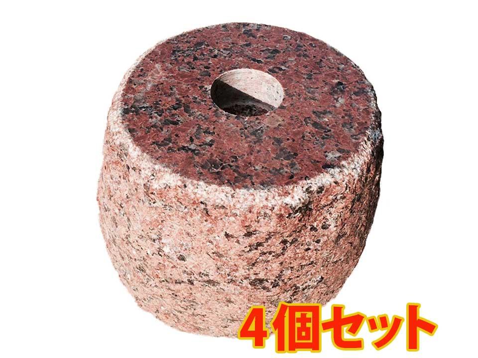 【4個セット】【上面5寸~6寸】赤御影石の束石、沓石です!高さ5寸【送料無料】【自社茨城工場加工】