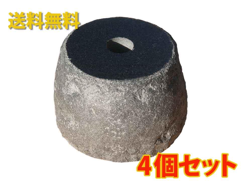 【国内加工】【4個セット】黒御影石の束石、沓石(上面磨き、側面自然風仕上げ)上面6寸~8寸、高さ5寸【送料無料】