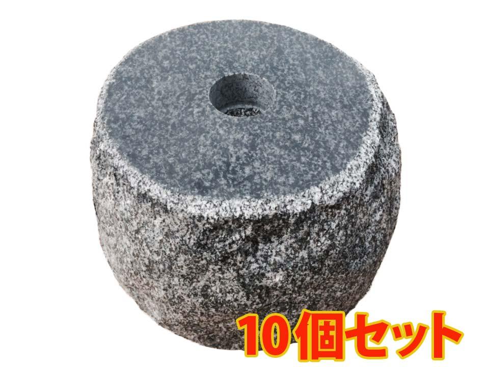 【10個セット】【上面6寸~7寸】グレー系御影石の束石、沓石です!高さ5寸【送料無料】【自社茨城工場加工】