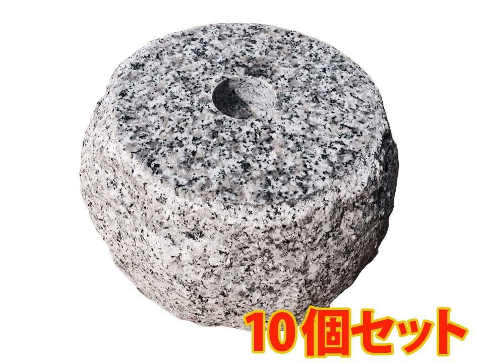 【10個セット】【上面6寸~7寸】白御影石の束石、沓石です!高さ5寸【送料無料】【自社茨城工場加工】