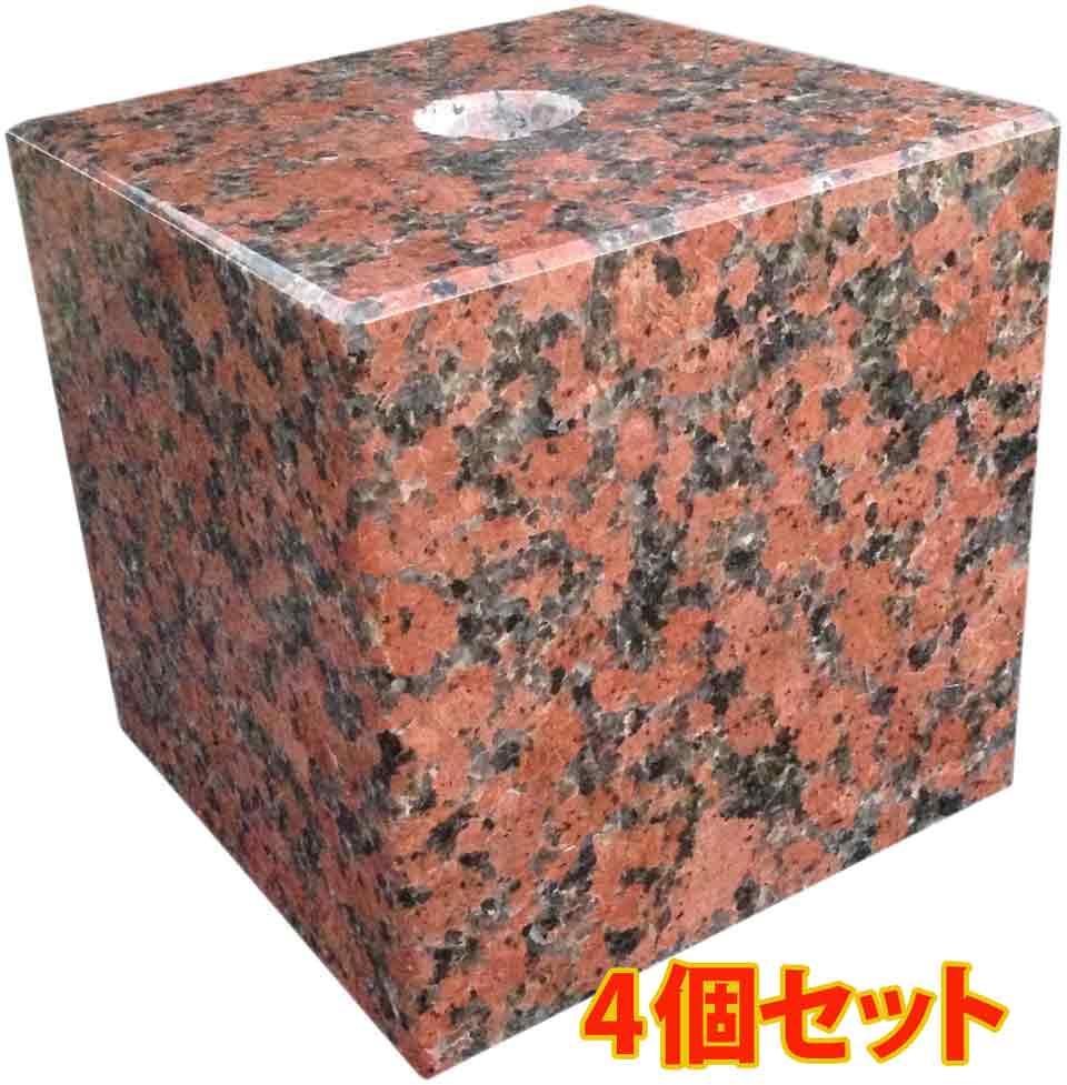 【4個セット】 【貫通穴無料】赤御影石の束石、沓石上面7寸、高さ7寸【国内加工】 【送料無料】