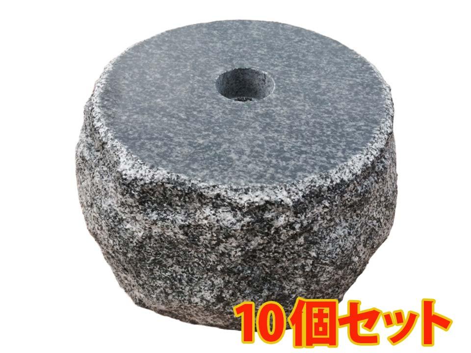 【10個セット】【上面7寸~8寸】グレー系御影石の束石、沓石です!高さ5寸【送料無料】【自社茨城工場加工】