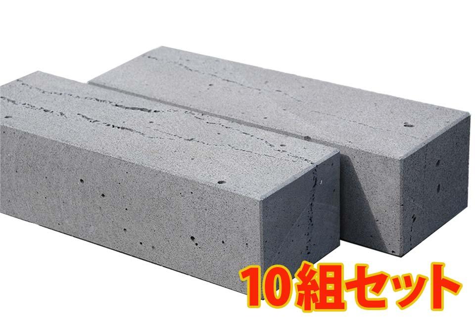 【10組セット】【溶岩】ガレージに必需品!天然溶岩石の車止めカーポート エクステリアを一新♪幅約45センチ・重さ約19.6キロ(1本当り)【送料無料】