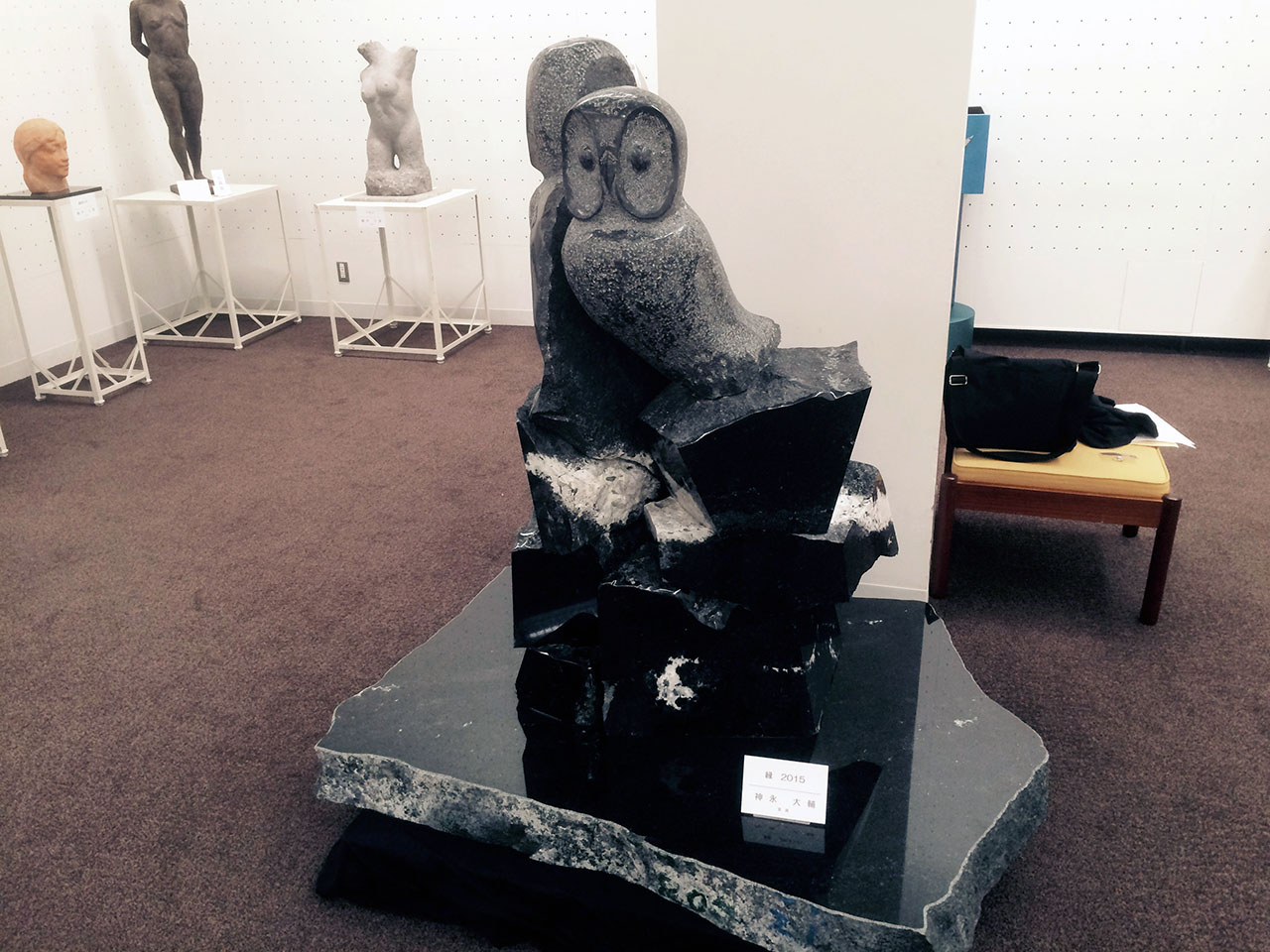 作品名「縁2015」神永大輔作福島県産黒御影石「浮金石」を使用して梟(ふくろう)を彫りました高さ約140cm重さ900kg(フクロウと台座の合計)送料別途見積り