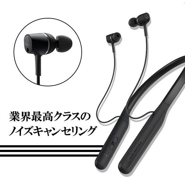 【新製品】 audio-technica オーディオテクニカ ATH-ANC400BT aptX HD対応 ノイズキャンセリング ノイキャン Bluetooth ブルートゥースワイヤレスイヤホン 【送料無料】【1年保証】
