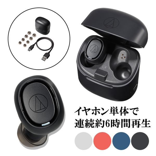 Bluetooth 完全ワイヤレスイヤホン audio-technica オーディオテクニカ ATH-CK3TW BK ブラック 【送料無料】 高音質 ブルートゥース イヤフォン【1年保証】