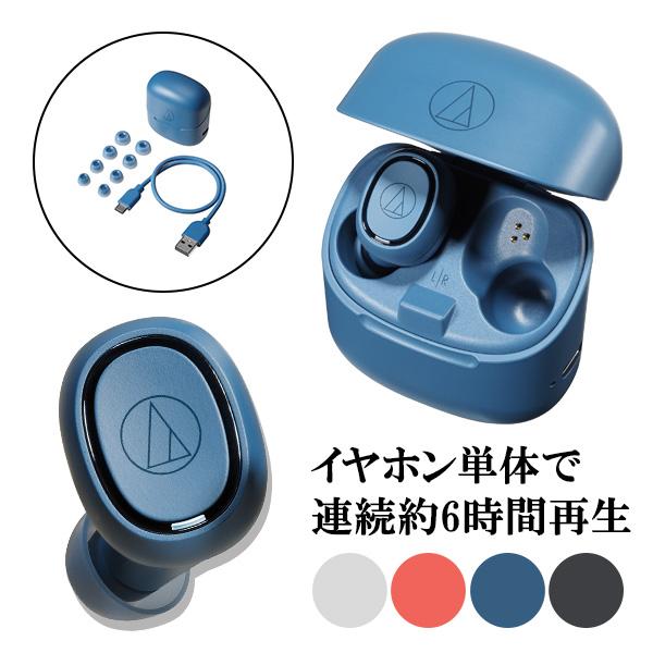 Bluetooth 完全ワイヤレスイヤホン audio-technica オーディオテクニカ ATH-CK3TW BL ブルー 【送料無料】 高音質 ブルートゥース イヤフォン【1年保証】