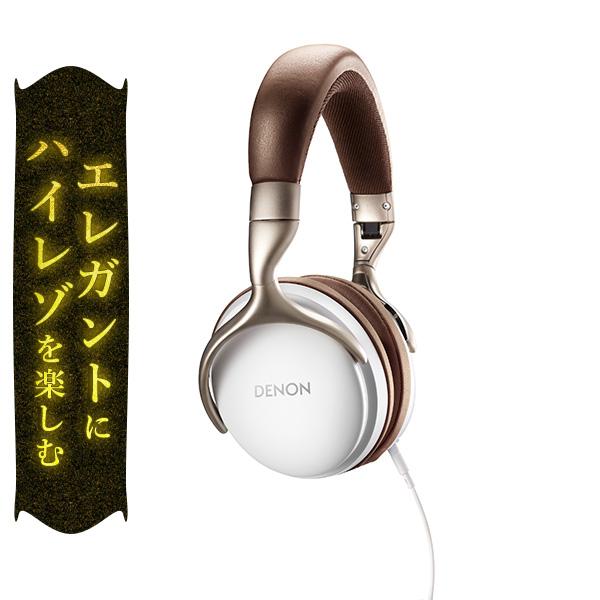 密閉型ヘッドホン DENON デノン AH-D1200WT(ホワイト) 高音質 ヘッドフォン 【送料無料】 【1年保証】