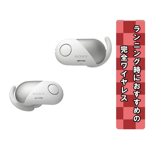 完全ワイヤレスイヤホン フルワイヤレスイヤホン SONY ソニー WF-SP700N WM ホワイト 【送料無料】 Bluetooth ノイズキャンセリング 両耳 左右分離型 イヤフォン 【1年保証】 iPhone7 iPhone8 iPhoneXにおすすめのフルワイヤレスイヤホン
