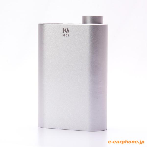 コンデンサー型ヘッドフォンを持ち歩くための専用ポータブルアンプ! 【送料無料】KINGSOUND キングサウンド M-03 Silver【コンデンサー型専用ヘッドホンアンプ(シルバー)】 【1年保証】 【送料無料】