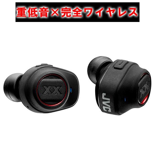 完全ワイヤレスイヤホン JVC ビクター HA-XC70BT レッド 【送料無料】 左右分離型 両耳 重低音 Bluetooth ワイヤレス イヤフォン 【1年保証】