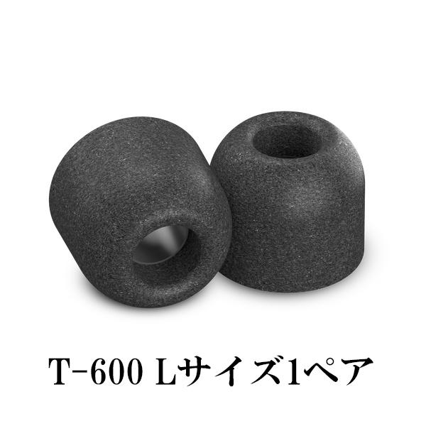 様々なイヤホンに使える低反発イヤーピース イヤホンの遮音性 フィット感アップに 低反発 ウレタン イヤーピース 直輸入品激安 Comply コンプライ Lサイズ イヤーチップ 店内全品対象 イヤホンのゴム BLACK T-600 バラ売り1ペア イヤピース