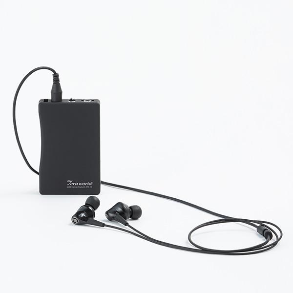 (お取り寄せ) Teraworld ミミハンサー・ポケット II ブラック 集音機 ポケット型 特許取得 テラワールド 【送料無料】