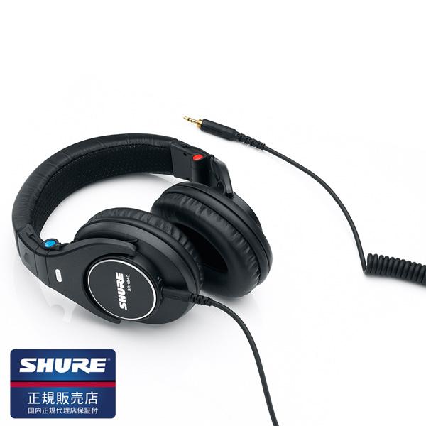 【送料無料】 SHURE シュア SRH840 高音質 ヘッドホン モニター ヘッドホン ヘッドフォン 【2年保証】