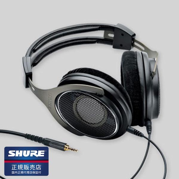 SHURE シュア SRH1840【送料無料】 オープンエア型ヘッドホン ヘッドフォン 【2年保証】
