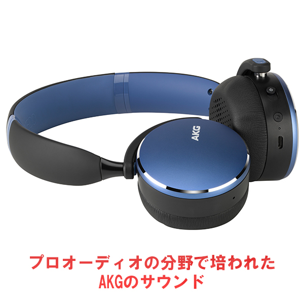 Bluetooth ワイヤレス ヘッドホン AKG アーカーゲー Y500 WIRELESS ブルー 【AKGY500BTBLU】 【AKGのおしゃれなヘッドホン】【送料無料】 【1年保証】