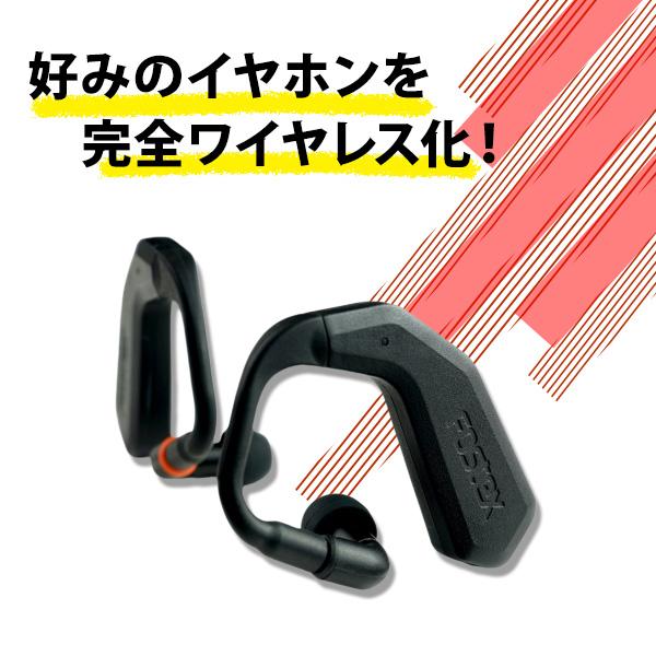 完全ワイヤレスイヤホン Bluetooth FOSTEX フォステックス TM2 高音質 左右分離型 イヤフォン 【送料無料】【1年保証】