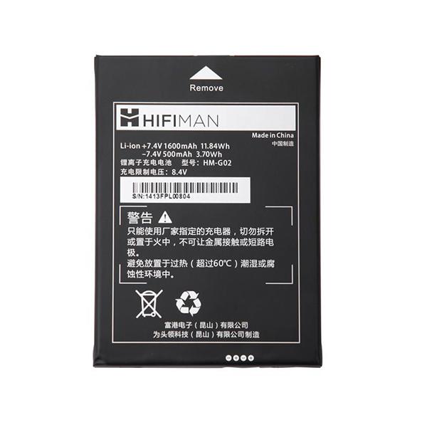 【お取り寄せ】 HIFIMAN ハイファイマン HM-901S/901/802S/650用Battery 【送料無料】