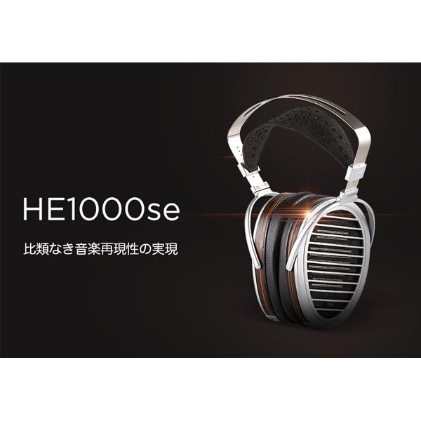 【お取り寄せ】 HIFIMAN ハイファイマン HE1000se 【送料無料】 高音質ヘッドホン 平面駆動型ヘッドフォン 【3年保証】
