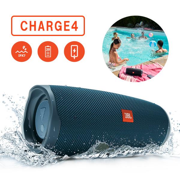 防水 ワイヤレス スピーカー Bluetooth スピーカー JBL CHARGE4 ブルー 【JBLCHARGE4BLU】 【送料無料】 重低音 大音量 野外 ブルートゥース スマートフォン スピーカー アウトドア キャンプ 【1年保証】