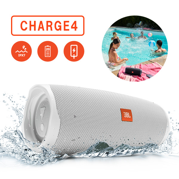 防水 ワイヤレス スピーカー Bluetooth スピーカー JBL CHARGE4 ホワイト 【JBLCHARGE4WHT】 【送料無料】 重低音 大音量 野外 ブルートゥース スマートフォン スピーカー アウトドア キャンプ 【1年保証】