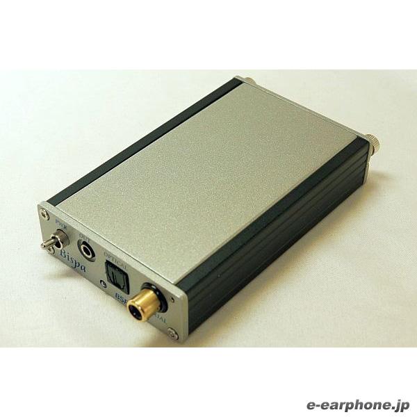 Bispa ビスパ BSP-PDAC-03BD(176.4KHz/24bit、光出力対応ポータブルDAC)【送料無料】ポータブルヘッドホンアンプ 【1年保証】